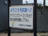 Dsc00015
